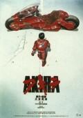 Anime Movie Review: Akira (1988)