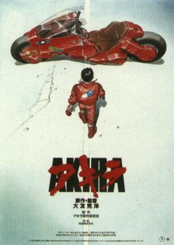 Anime Movie Review: Akira (1988)