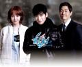 Korean Action Drama: Healer