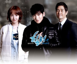 Korean Action Drama: Healer