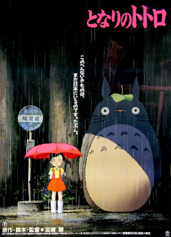 Film Review: My Neighbor Totoro