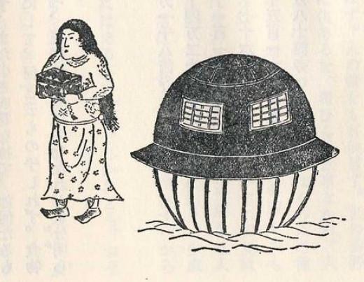 Utsuro-bune on 19th century drawing