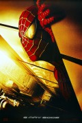 Should I Watch..? 'Spider-Man'