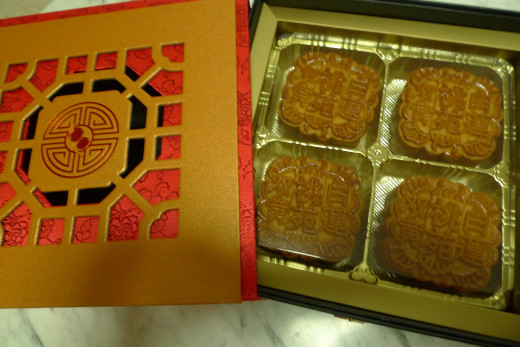 Mooncakes from Peach Garden Restaurant Singapore