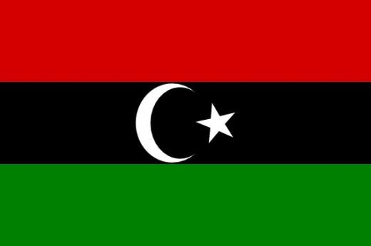 Flag Of Libya Post Gaddafi.