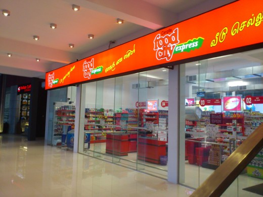 Cargill's Food City supermarket is located in 3rd floor of a building near Galle bus station