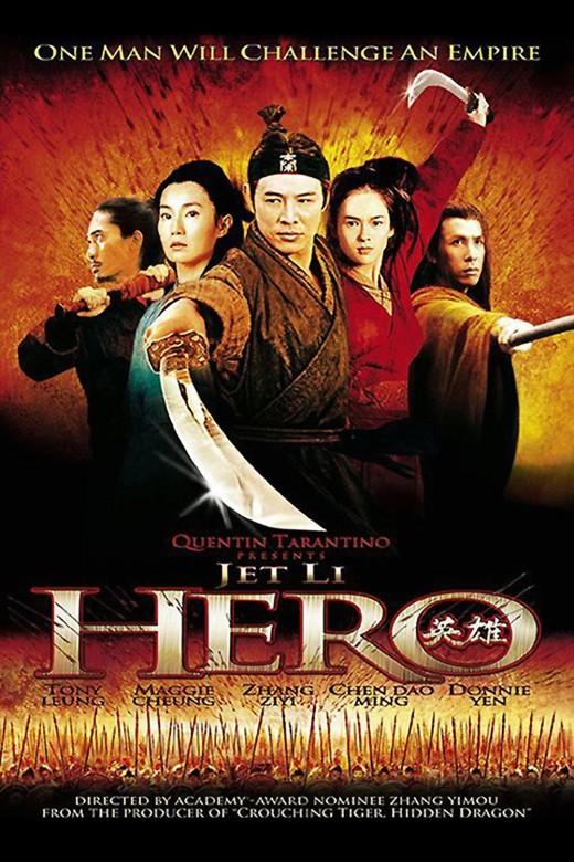 "Poster for ""Hero"""