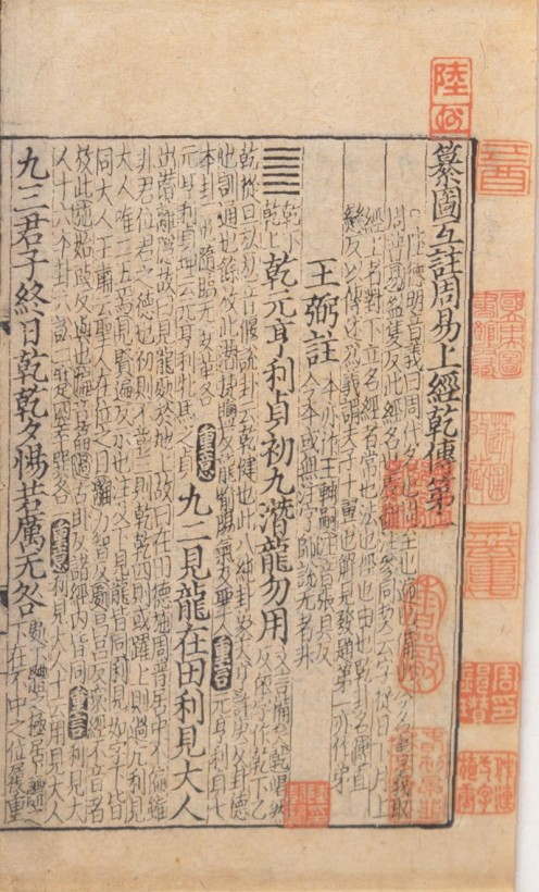 I-Ching original text