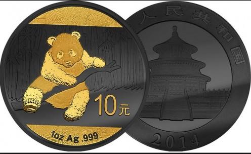 2014 1 OZ Silver Chinese Panda Coin.