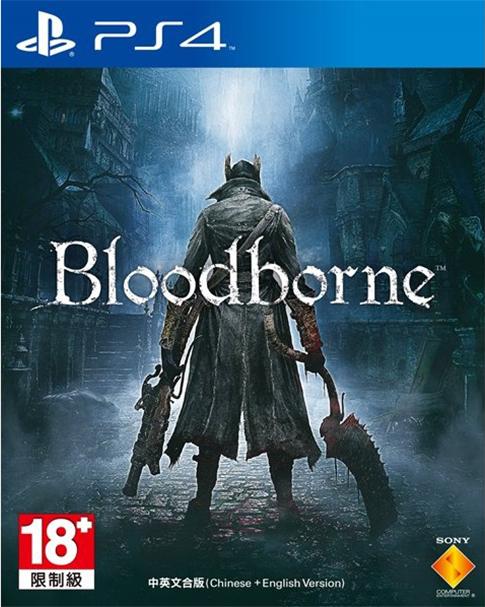 Not Dark Souls III (Can not wait!)