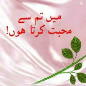 Asif Ali Uraf Aja profile image