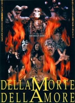 Dellamorte Dellamore A.K.A. Cemetery Man (1994)