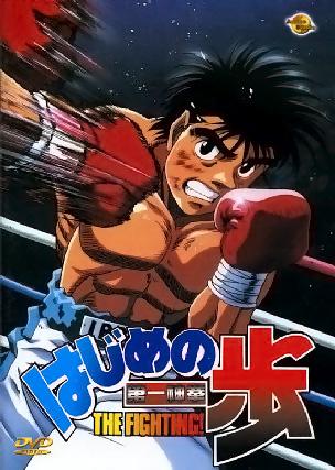 Also: Free!, Kuroko no Basket, Diamond No Ace and Prince of Tennis
