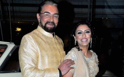 Bedi Married now