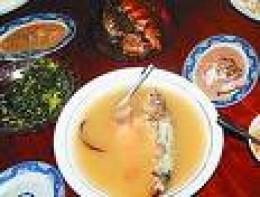 Ikan Kuah Pala (Nutmeg Fish Soup)