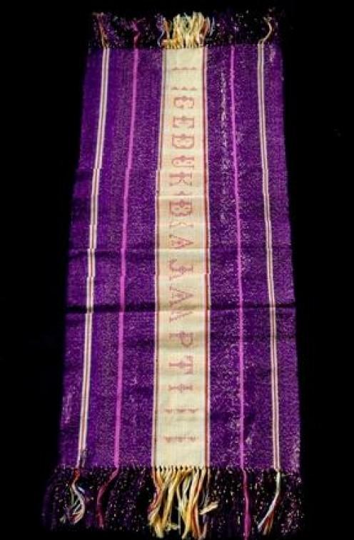 Maluku Traditional Cloth www.malukutrade.com