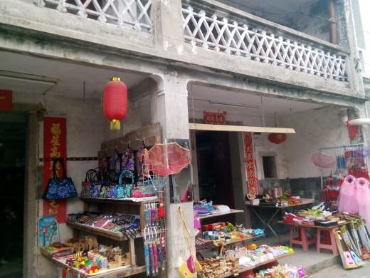 Shops in Dapeng Inner Lane, Dapeng Ancient Fortress, Shenzhen, China