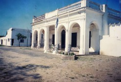 Frontage of the Custom House, Villa Soriano