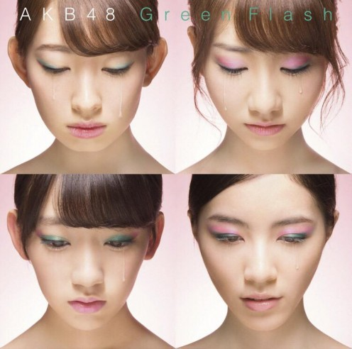 On the cover for the song Green Flash are the faces of Haruna Kojima, Yuki Kashiwagi, and Jurina Matsui (far right). The girls are emotional expressing themselves. The group survived one of its biggest tragedies and emerged as a great success.