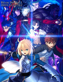 Anime Review: Fate/Stay Night: Unlimited Blade Works (2014)