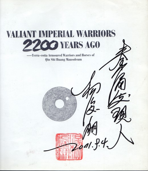 I would have been extremely remiss if I had not had Yang Zhi Fa autograph my copy of the book.