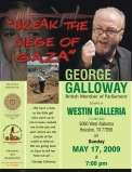 George Galloway:  Backing the out campaign.