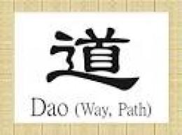 Daoism Scroll