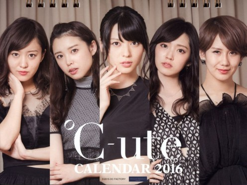This photo of the group comes from their 2016 calendar. Mai Hagiwara is pictured on the far left of the photo & Chisato Okai is pictured on the far right side.