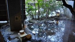 Tips on Going to a Japanese Onsen