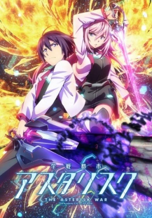 Gakusen Toshi Asterisk Second Season