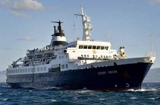 Marine Industry - Passenger Vessel