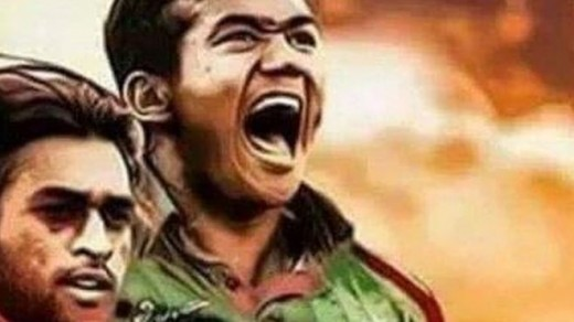 Morphed pic of a Bangladeshi bowler carrying chopped head of Indian skipper Mahendra Singh Dhoni.The original pic was inappropriate so did not upload the complete pic.