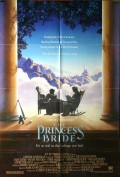Film Review: The Princess Bride