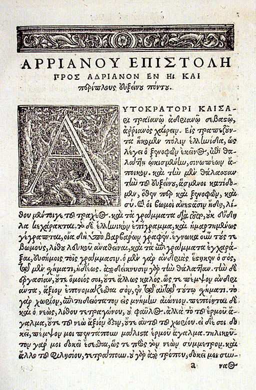 The Arrian Periplous.
