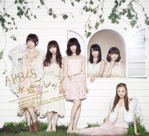 From left to right: Mariko Shinoda, Moeno Nito, Haruka Shimazaki, Mariko Nakamura, Mayumi Uchida, and Tomomi Itano.