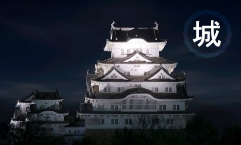 5 Spectacular Japanese Castles You Have to Visit