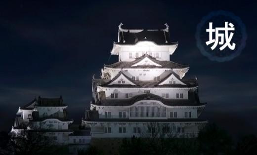 Japanese castles. Symbol of medieval Japan.