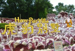 The Weirdness of Singapore's Haw Par Villa
