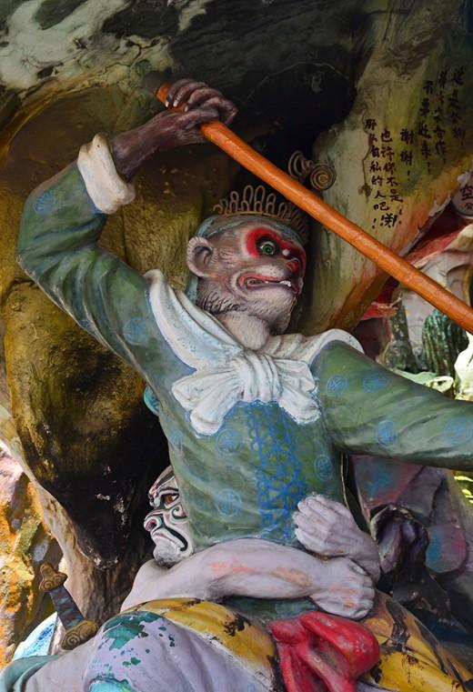 The world famous Monkey God, Sun Wukong.