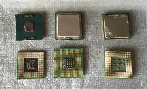 Intel processing hardware