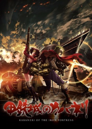 Koutetsujou no Kabaneri (Kabaneri of the Iron Fortress)