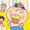 Le Quoc Chung profile image