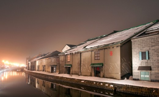 The famous Otaru Canal in the heart of Winter.
