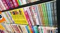 Where to Order Japanese Books Online