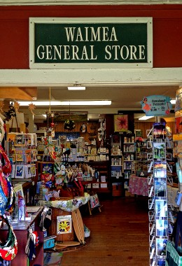 Gift shop in Waimea Village featuring Hawaiian honey, coffees, teas, books and more.