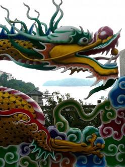 The Energetic Chinese Mythology