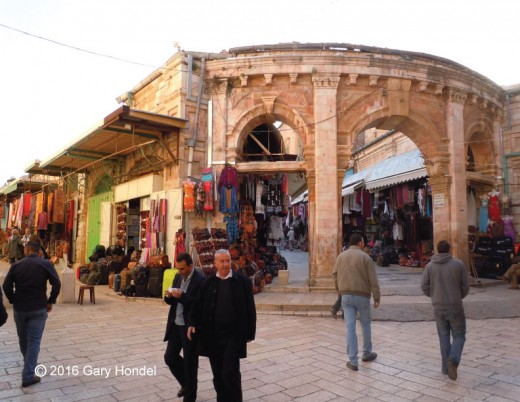 Entrance to Shopping Street in Muslim Quarter