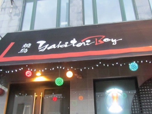 The Rehearsal Dinner was held at Yakeitori Boy, in Philadelphia where you can eat, drink and sing karaoke.