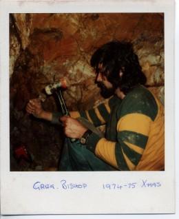 Jericho 1974