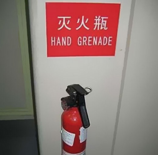 Proper Translation makes a difference. Correct translation: Fire Extinguisher